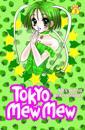 Tokyo Mew Mew 3