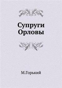 Orlov Spouses