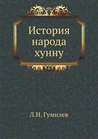 Istoriya Naroda Hunnu