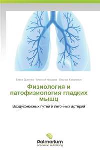 Fiziologiya I Patofiziologiya Gladkikh Myshts