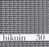 Hikuin-Kirkearkæologi i Norden, 7, Grankulla, Finland, 2001