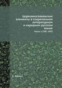 Tserkovnoslavyanskie Elementy V Sovremennom Literaturnom I Narodnom Russkom Yazyke Chast 1 Snb. 1893