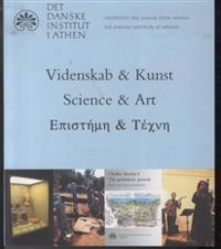 Videnskab & Kunst / Science & Art