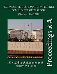 Proceedings of the Second International Conference on Chinese Genealogy