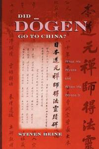 Did Dogen Go to China?
