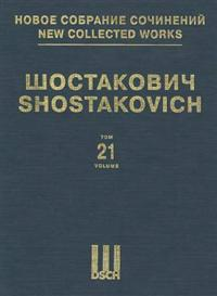 Symphony No. 6, Op. 54: New Collected Works of Dmitri Shostakovich - Volume 21