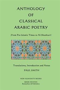 Anthology of Classical Arabic Poetry: From Pre-Islamic Times to Al-Shushtari