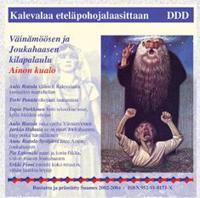 Kalevalaa eteläpohojalaasittaan - Väinämöösen ja Joukahaasen kilapalaulu