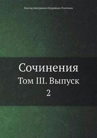 Sochineniya Tom III. Vypusk 2
