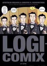 Logicomix. Nerouden ja hulluuden rajalla
