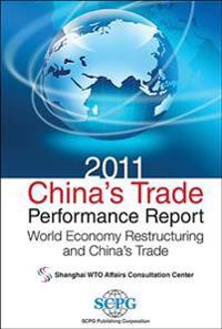China's Trade Performance Report 2011