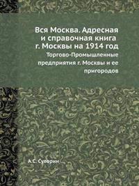 Vsya Moskva. Adresnaya I Spravochnaya Kniga G. Moskvy Na 1914 God Torgovo-Promyshlennye Predpriyatiya G. Moskvy I Ee Prigorodov