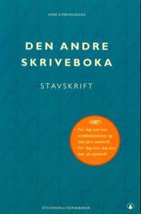Den andre skriveboka - Kåre Kverndokken | Ridgeroadrun.org