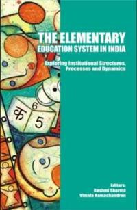 The Elementary Education in India