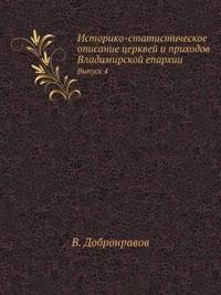 Istoriko-Statisticheskoe Opisanie Tserkvej I Prihodov Vladimirskoj Eparhii. Vypusk 4