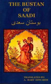The Bustan of Saadi the Garden of Saadi
