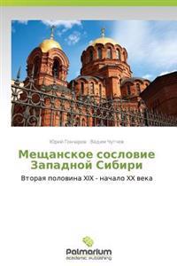 Meshchanskoe Soslovie Zapadnoy Sibiri