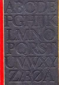 Norsk ordbok. Bd. 4
