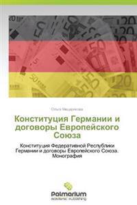 Konstitutsiya Germanii I Dogovory Evropeyskogo Soyuza
