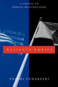 Alliance Adrift