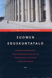Suomen eduskuntatalo