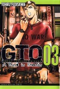 GTO: 14 Days in Shonan 3