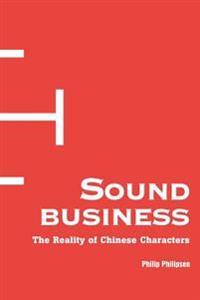 Sound Business