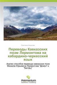 Perevody Kavkazskikh Poem Lermontova Na Kabardino-Cherkesskiy Yazyk