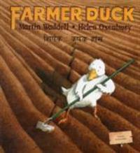 Farmer Duck in Nepali and English
