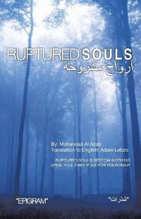 Ruptured Souls