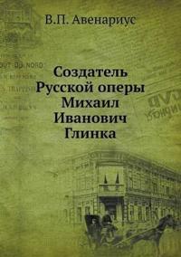 Sozdatel Russkoj Opery Mihail Ivanovich Glinka