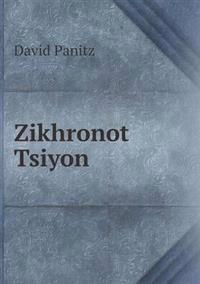 Zikhronot Tsiyon