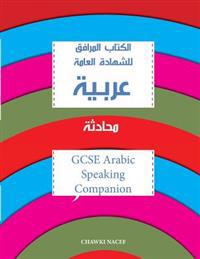 Gcse Arabic Speaking Companion: Gcse Arabic Speaking Revision Guide