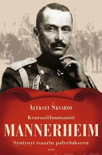 Kenraaliluutnantti Mannerheim