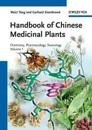 Handbook of Chinese Medicinal Plants, 2-Volume Set: Chemistry, Pharmacology, Toxicology