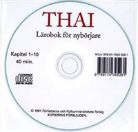 Thai cd audio