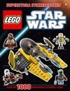 LEGO Star Wars superstora stickersboken