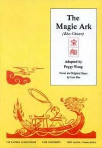 The Magic Ark