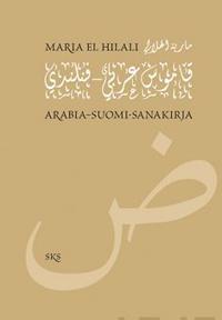 Arabia-suomi-sanakirja