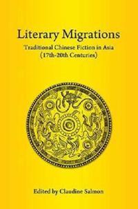Literary Migrations