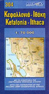 Kefalonia-Itliaca