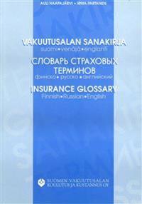 Vakuutusalan sanakirja