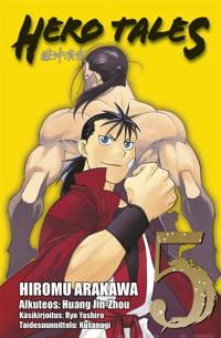 Hero Tales 5
