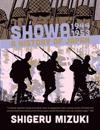Showa 1944-1953 3
