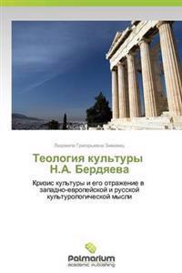 Teologiya Kul'tury N.A. Berdyaeva