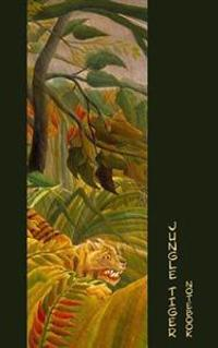 Jungle Tiger Notebook: Gift / Journal / Cuaderno / Portable ( Tiger in a Tropical Storm by Henri Rousseau )