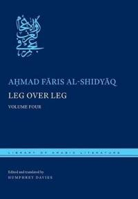 Leg Over Leg or the Turtle in the Tree Concerning the Fariyaq