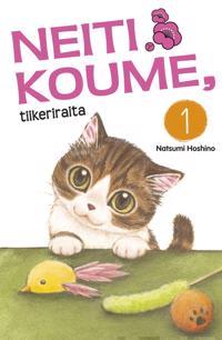 Neiti Koume, tiikeriraita 1