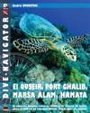Dive-Navigator El Quseir, Port Ghalib, Marsa Alam, Hamata: Die Besten 61 Tauchplatze Sudlich Von Safaga an Der Sudgrenze Von Agypten, Gehoren St. John