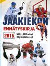 Jääkiekon ennätyskirja 2015